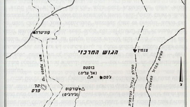 מפת החורן – הגולן המזרחי