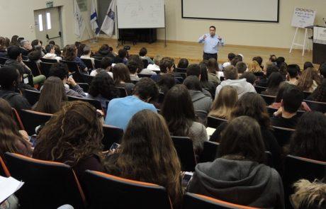 הצלחה לכנס כימיה הראשון לתלמידי תיכון ממרחב הגליל המזרחי והגולן