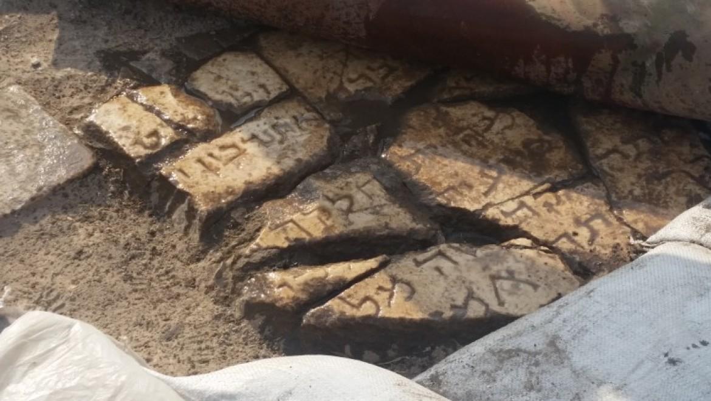 כתובת יהודית בת 1500 שנים התגלתה בחוף כורסי