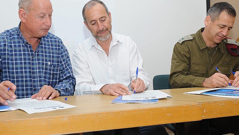 """אמנת השותפות בין צה""""ל לגולן"""