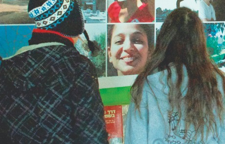 קרן אורו של חסד בקצרין מציינת שש שנות פעילות