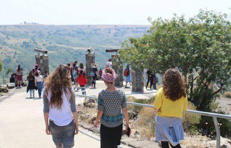 """בנות """"אילת השחר"""" מסיירות בגולן"""