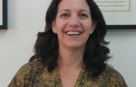 אביטל טבת מונתה למנהלת מחלקת החינוך במועצה המקומית יסוד המעלה