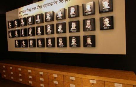 מורשת ישראלית: אחוות לוחמים