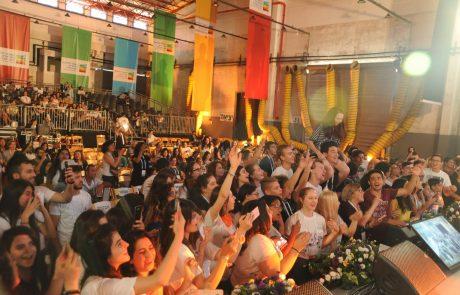 """""""כנס ישראל לצעירים"""" התקיים בגולן"""